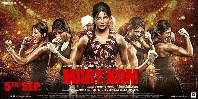 mary-kom-lyricslaila-com